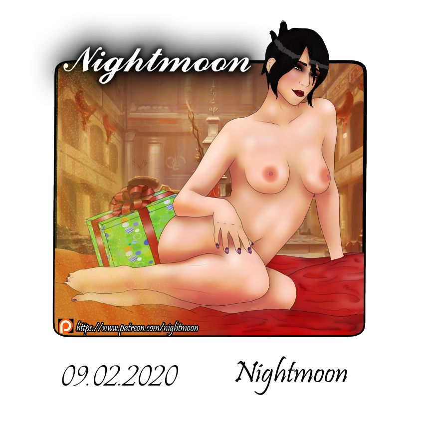 inquisition age dragon Fate/stay night nudity